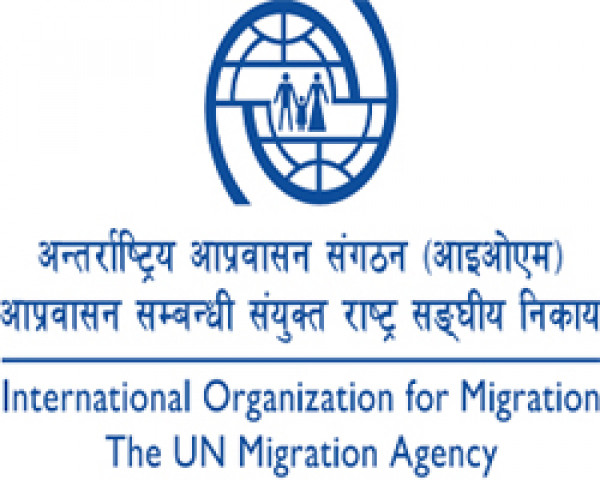 Job Vacancy for IOM Nepal